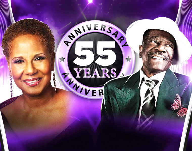 More Info for Barbara Mason - 'Yes I'm Ready' 55th Anniversary